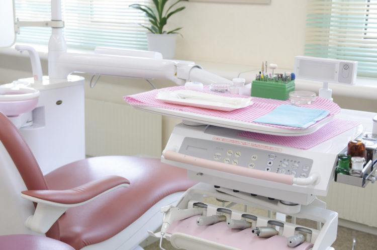 dentalclinic