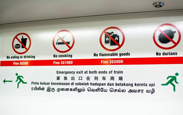 MRTでの禁止事項